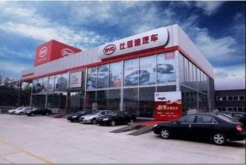 上海联通比亚迪4S店