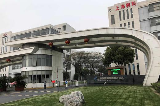 上海友喜物业管理有限公司